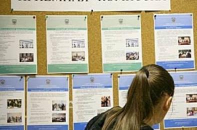 Филиалу челябинского вуза запретили приём студентов