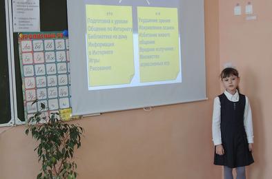 Ученики Коркино понимают благо и вред Интернета