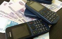 «Телефонные» мошенники выманивают деньги