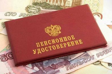 Пенсионеры Коркино заявили о прекращении работы