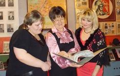 В Коркино 20 лет назад обучили первых операторов ЭВМ