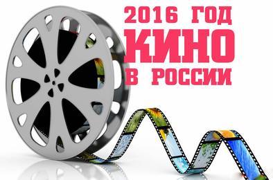 Чем порадуют коркинского зрителя в киноклубе в Год кино?