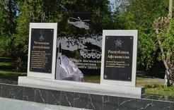 В Коркино почтят память воинов-афганцев