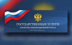 Отдел МВД Коркино оказывает государственные услуги