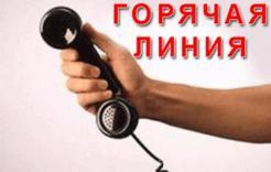«Горячая линия» Росреестра ответит на вопросы коркинцев