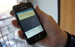 В Коркино участились случаи мошенничества