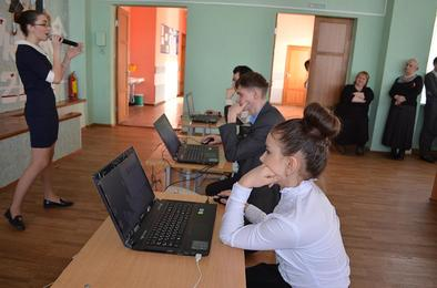 Будущий Президент живёт в Коркинском районе