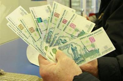 В Коркино наследникам вернули пенсионные накопления