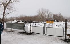 Челябинская угольная компания продолжает работы по ограждению