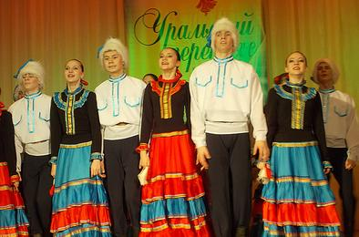 В Коркино состоялся большой праздник народного танца