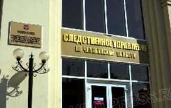 В общежитии учебного заведения Коркино покончил с собой студент