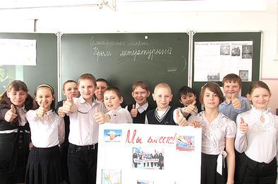 Школьники отметили воссоединение Крыма с Россией