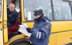 В Коркино пройдёт операция «Автобус»