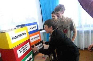 Школьников Коркино учили финансовой грамотности