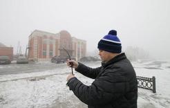Туман в Коркино: что показали замеры воздуха?