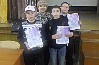 Юные геологи Коркино на Уральской олимпиаде