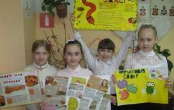 Ученики Коркино участвовали в Неделе мастерства и таланта