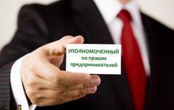 В Коркино пройдёт приём предпринимателей
