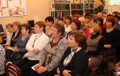 Библиотека Коркино - центр информационных технологий