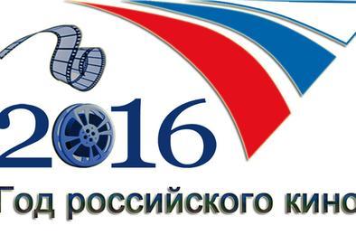 В Коркино состоится концерт, посвящённый Году кино