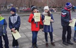 В Коркино провели День улыбки