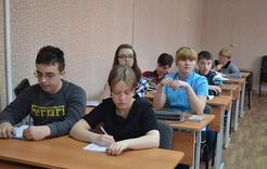 В Коркино учат быть патриотами через русский язык