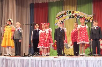 Коркинские дети выступили на зональном туре фестиваля «Искорки надежды»