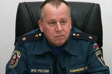 Горноспасатели: разрез на экологию Челябинска не влияет