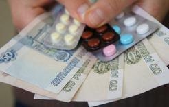 Как получить налоговый вычет за лечение