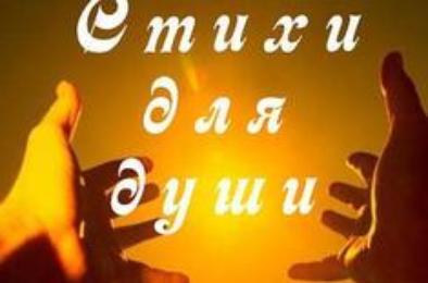 Коркинцев приглашают на фестиваль поэзии