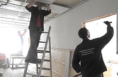 Угольщики Коркино ремонтируют поликлинику