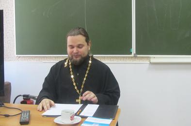 В Народном университете обсудили духовные темы