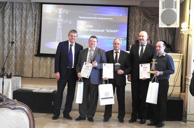 Коркинские угольщики получили «Золотую опору»