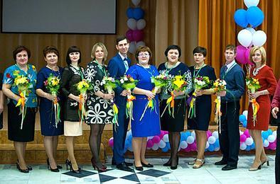 Педагог из Коркино - в десятке финалистов конкурса «Учитель года»