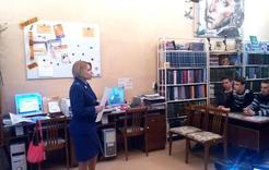 Библиотека и прокуратура Коркино: воспитание правовой культуры