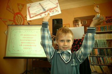 В Коркино прошёл фестиваль «В семейном кругу»