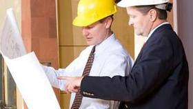 Сведения об объекте капитального строительства могут измениться