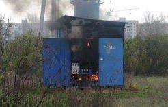 В Коркино горели автомобиль и электрокабель