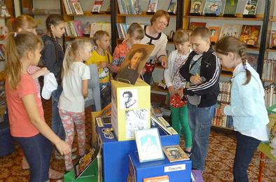 Путеводитель по творчеству Пушкина в библиотеке Коркино
