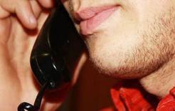 «Телефонные мошенники» взялись за предпринимателей