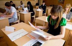 У коркинской выпускницы сто баллов за ЕГЭ