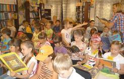 Ребята из школьных лагерей совершили сказочное путешествие