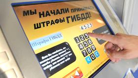 ГИБДД проверит коркинцев на задолженность по оплате штрафов