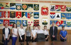Школьники Коркино побывали на экскурсии в Законодательном Собрании