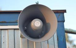 В Коркино появится система экстренного оповещения