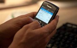 МЧС о ЧС предупредит по SMS