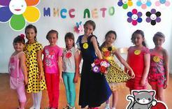 В школьном лагере все талантливы