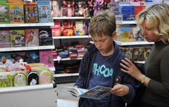 Коркинским семьям выделят деньги на подготовку к школе