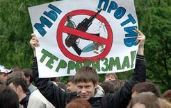 Не допустить террористических проявлений