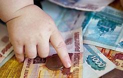 Выплату из маткапитала получателям перечислят в течение двух месяцев